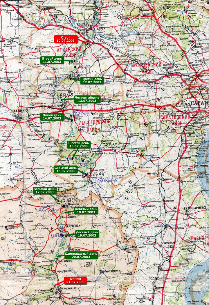 (+) УВЕЛИЧИТЬ карту похода 2003 года
