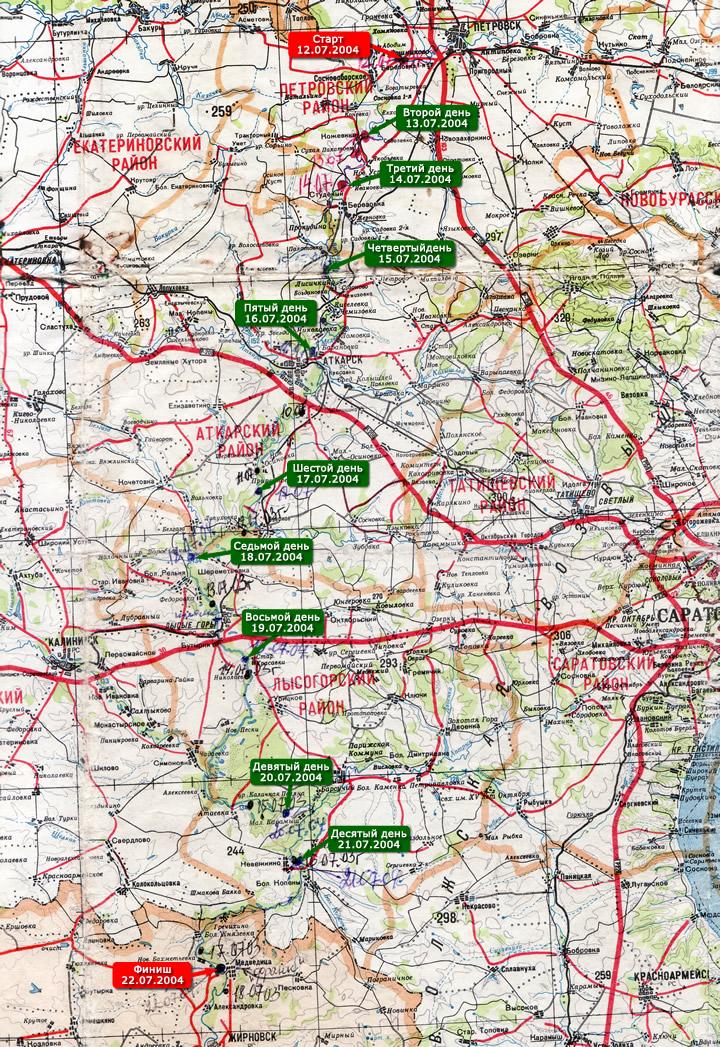 (+) УВЕЛИЧИТЬ карту похода 2004 года