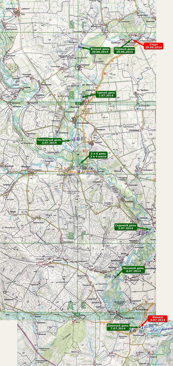 (+) УВЕЛИЧИТЬ карту похода 2014 года